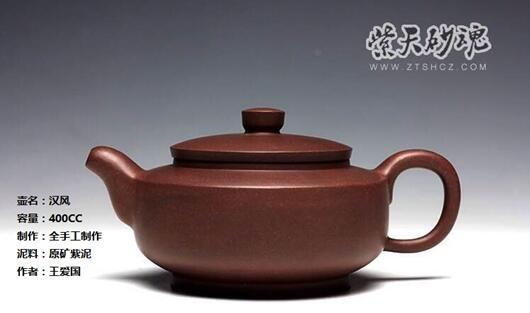 为什么茶友们都爱用紫砂壶泡茶